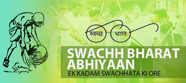 swatch-bharat-inner