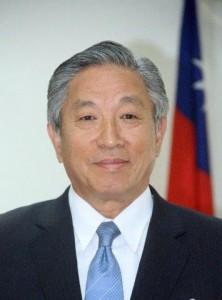 Taiwan Ambasador
